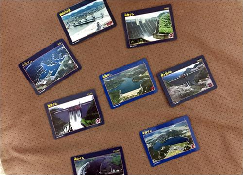 写真:ダムカード